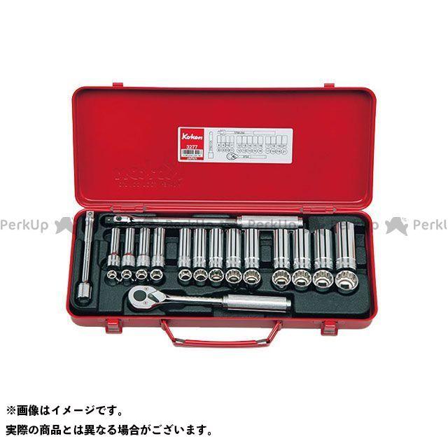 Ko-ken ハンドツール 3277 3/8(9.5mm)SQ. ソケットセット 29ヶ組  Ko-ken