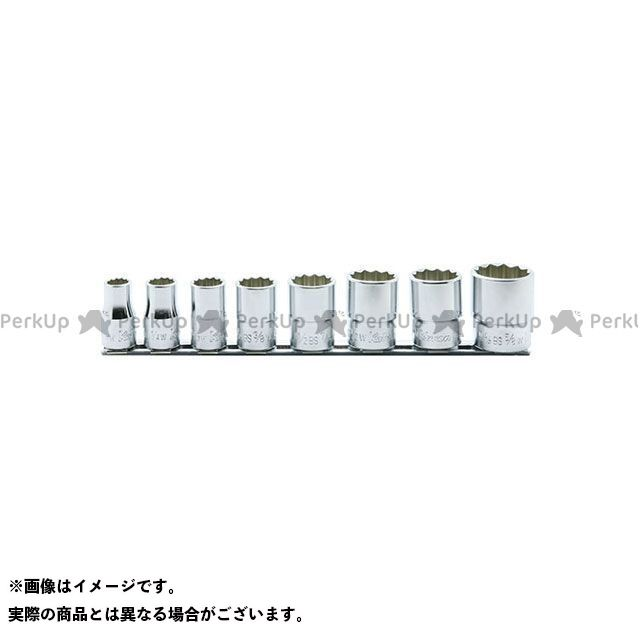 Ko-ken ハンドツール RS4405W/8 1/2(12.7mm)SQ. 12角BSWソケット(英国規格ソケット)レールセット 8ヶ組  Ko-ken
