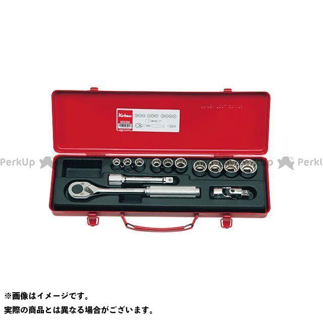【エントリーで最大P21倍】Ko-ken ハンドツール 4222M 1/2(12.7mm)SQ. ソケットセット 13ヶ組 Ko-ken