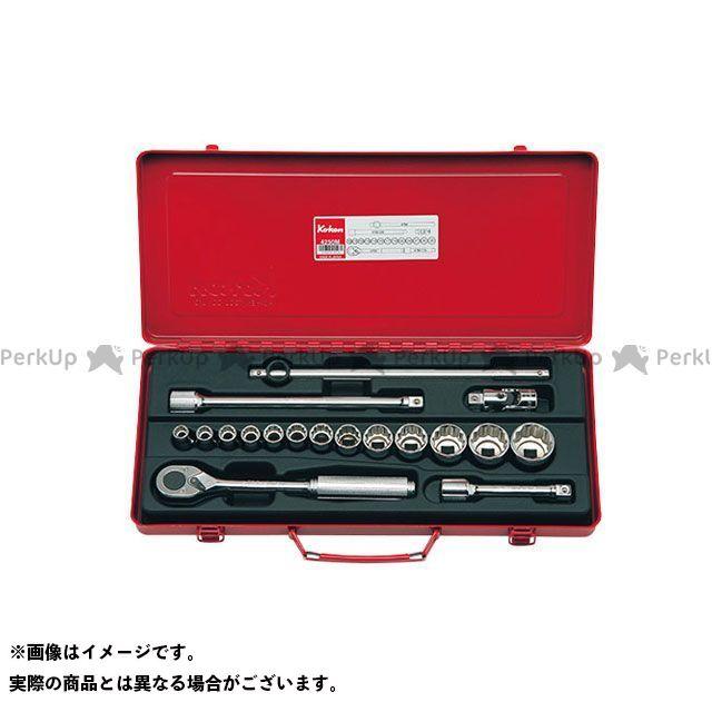 Ko-ken ハンドツール 4250M 1/2(12.7mm)SQ. ソケットセット 18ヶ組  Ko-ken