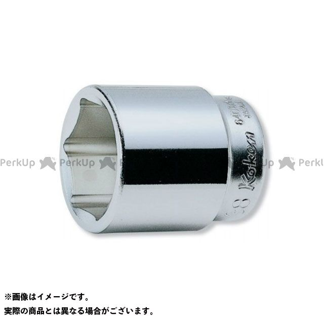 【エントリーで最大P21倍】Ko-ken ハンドツール 6400A-2.7/8 3/4(19mm)SQ. 6角ソケット 2.7/8 Ko-ken