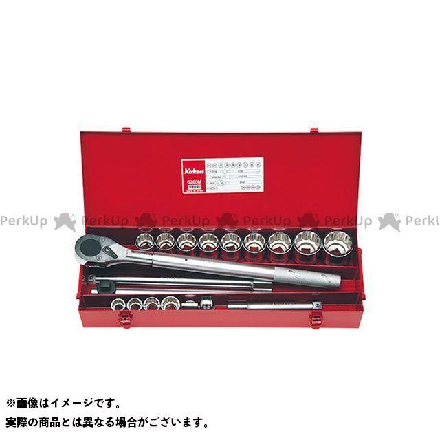 【無料雑誌付き】Ko-ken ハンドツール 6260M 3/4(19mm)SQ. ソケットセット 20ヶ組 Ko-ken
