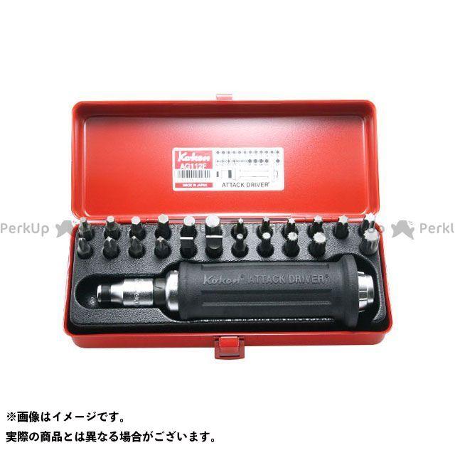 Ko-ken ハンドツール AG112F 1/2(12.7mm)SQ. アタックドライバーセット 25ヶ組 Ko-ken