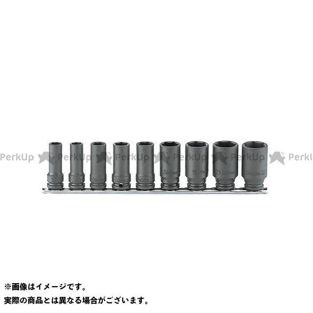 Ko-ken ハンドツール RS13301X/9 3/8(9.5mm)SQ. インパクト6角セミディープソケット(薄肉)レールセット 9ヶ組  Ko-ken