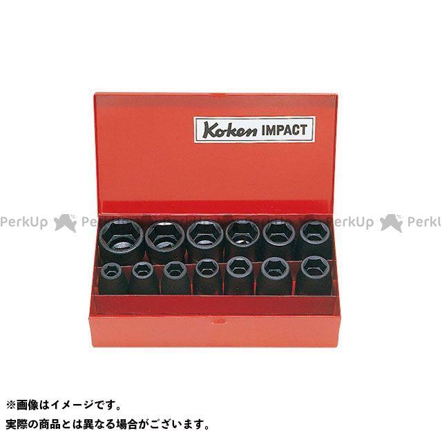 Ko-ken ハンドツール 14241M-05 1/2(12.7mm)SQ. インパクト12角ソケットセット 13ヶ組 Ko-ken
