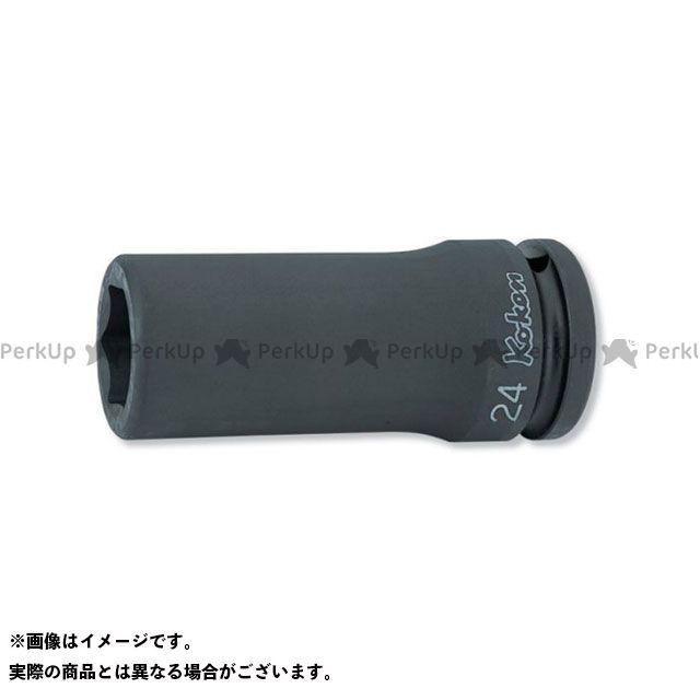 Ko-ken ハンドツール 16300A-2 3/4(19mm)SQ. インパクト6角ディープソケット 2 Ko-ken