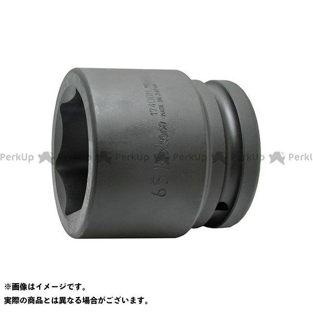 【エントリーで最大P21倍】Ko-ken ハンドツール 17400M-110 1.1/2(38.1mm)SQ. インパクト6角ソケット 110mm Ko-ken
