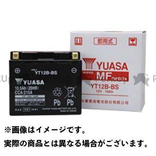 【エントリーで更にP5倍】台湾YUASA バッテリー関連パーツ TYT12B-BS 台湾ユアサ