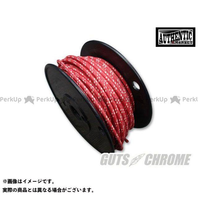 GUTS CHROME その他電装パーツ クロスカバーワイヤー16ゲージ 赤X白 1ロール ガッツクローム
