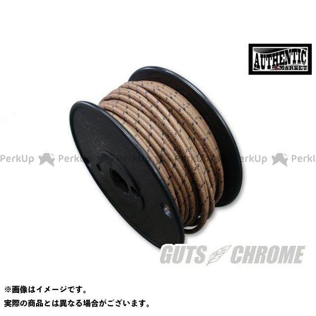 GUTS CHROME その他電装パーツ クロスカバーワイヤー16ゲージ 茶X黒 1ロール  ガッツクローム