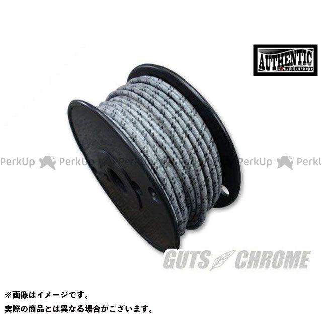 GUTS CHROME その他電装パーツ クロスカバーワイヤー16ゲージ 灰X黒 1ロール ガッツクローム
