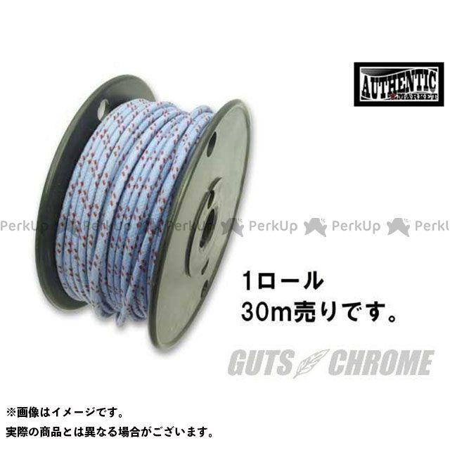 GUTS CHROME その他電装パーツ クロスカバーワイヤー16ゲージ 青X赤 1ロール ガッツクローム