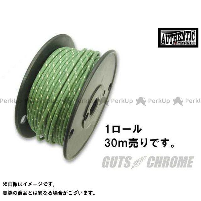GUTS CHROME その他電装パーツ クロスカバーワイヤー16ゲージ 緑X白 1ロール ガッツクローム