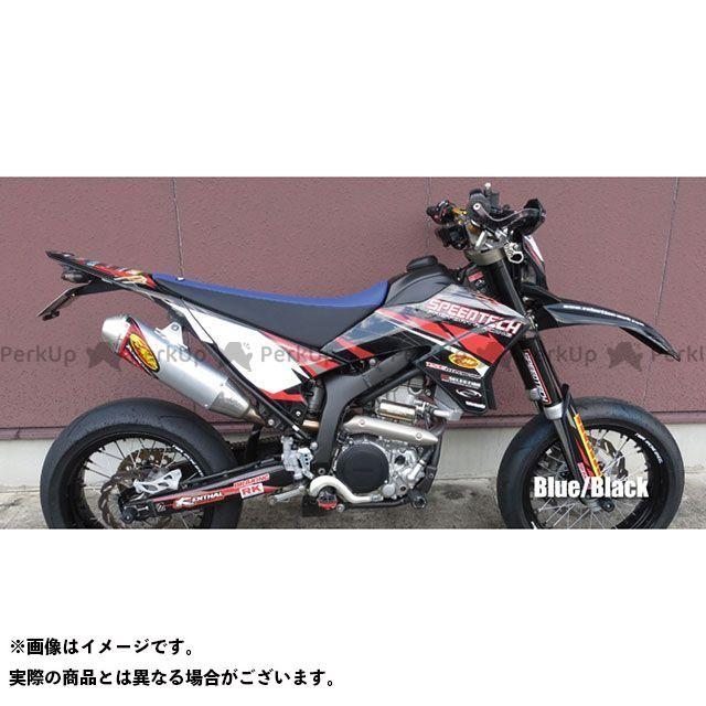 SPIRAL WR250R WR250X シート関連パーツ コンプリートシート ハイ(ブルー/ブラック) スパイラル