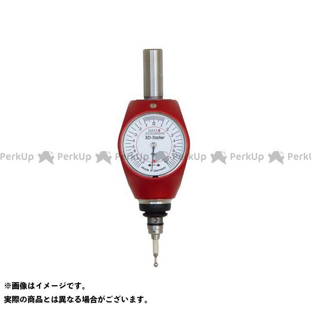 プロチ 計測機器 PRG-ST16 3Dタスター  PROCHI