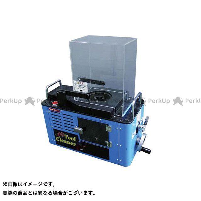 【エントリーで最大P21倍】プロチ 作業場工具 T-CLEANER-BT40 ツールクリーナー PROCHI