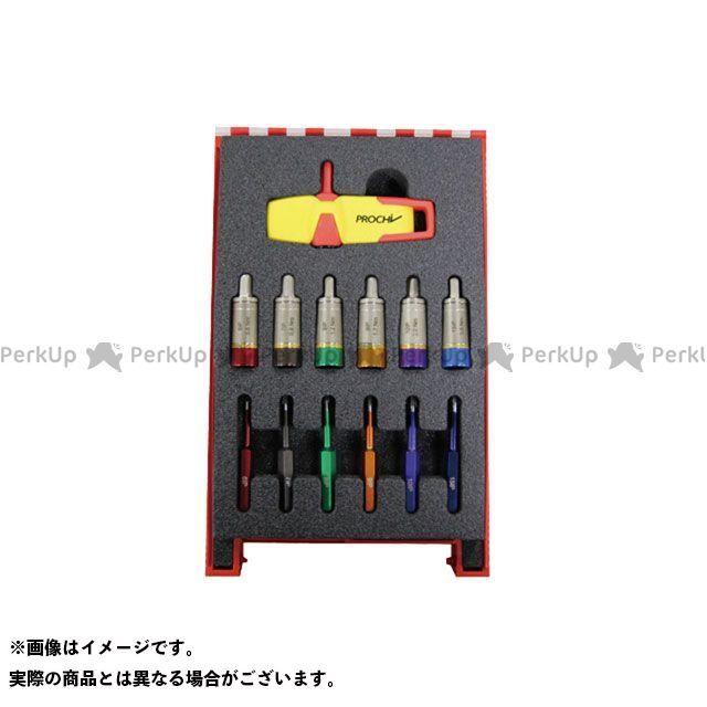 プロチ ハンドツール PRC-SRSETIP スマルクIPセット PROCHI
