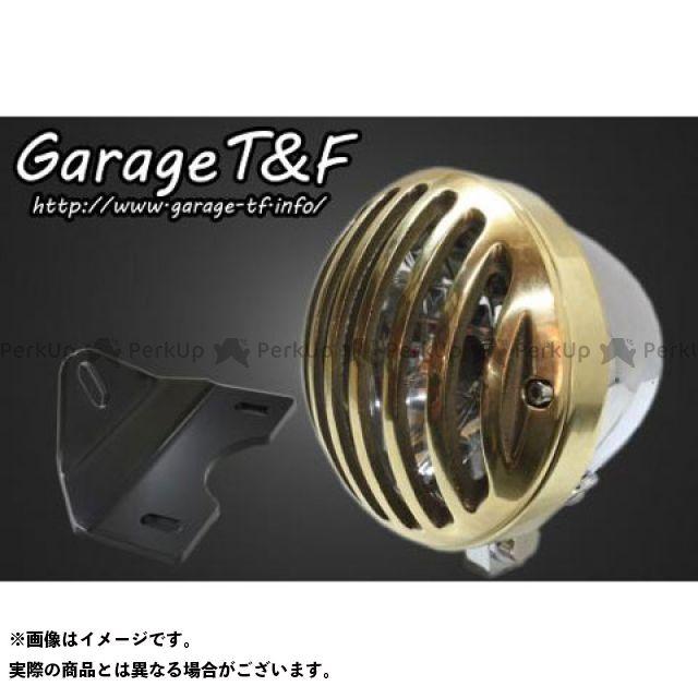 ガレージティーアンドエフ エストレヤ ヘッドライト・バルブ 4.5インチバードゲージヘッドライト&ライトステー(タイプG)キット メッキ 真鍮