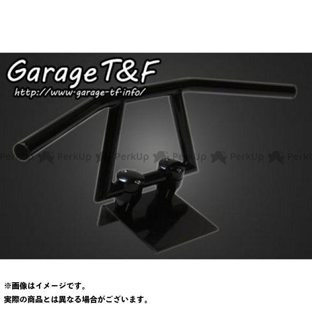 【エントリーで更にP5倍】ガレージティーアンドエフ ハンドル関連パーツ ロボットハンドル(Ver II) 6インチ(ブラック) 22.2mm ガレージT&F