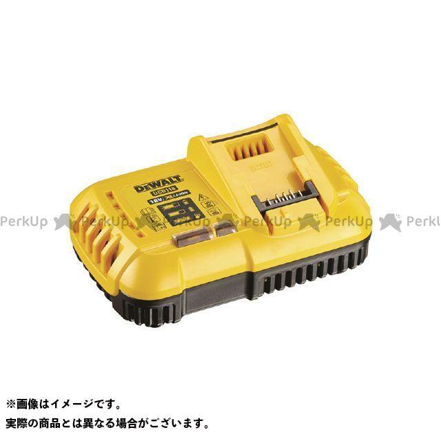 DEWALT 電動工具 DCB118-JP 54V/18VフレックスボルトLi-ion充電器 DEWALT