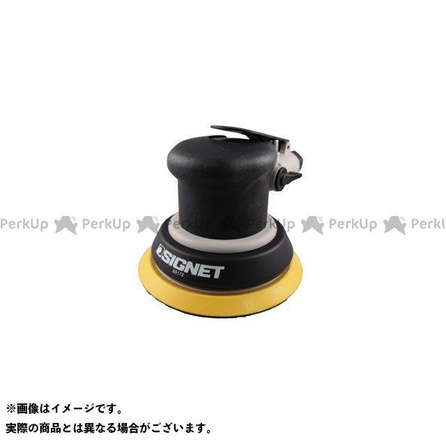 【無料雑誌付き】シグネット 切削工具 65172 ダブルアクションサンダー125mm SIGNET