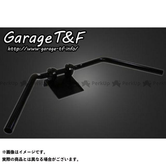 ガレージティーアンドエフ ハンドル関連パーツ ハンドルタイプ11 カラー:ブラック仕上げ ガレージT&F