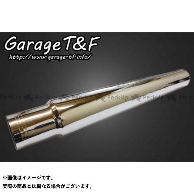 ガレージティーアンドエフ 汎用 マフラー本体 フレアーサイレンサー ガレージT&F