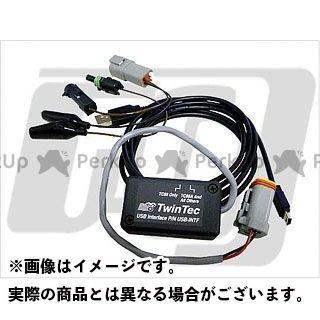 【エントリーで更にP5倍】Daytona Twin TEC ハーレー汎用 電装スイッチ・ケーブル ツインテック PCリンクキット(USB-INTF) デイトナツインテック