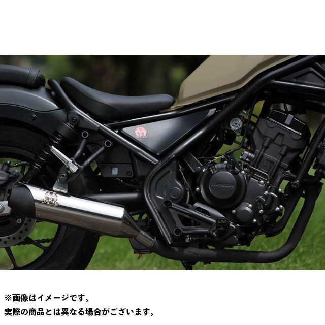 スペシャルパーツタダオ レブル250 マフラー本体 POWER BOX SP忠男