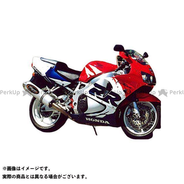 Marving CBR900RRファイヤーブレード マフラー本体 マービング マフラー ビッグオーバル = 102x130 Superline アルミニウム - EU公道走行認可 for Honda CBR 900 RR (96-99) マービング