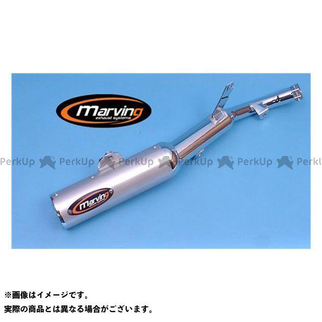 【エントリーで最大P21倍】Marving AX-1 マフラー本体 マービング マフラー Amacal 89 Cromium + アルミニウム for Honda NX 250 マービング