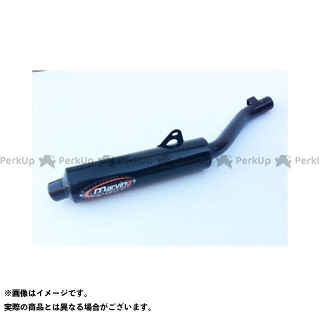 【エントリーで最大P21倍】Marving RF600R マフラー本体 マービング マフラー Cylindrical 114 ブラック - EU公道走行認可 for Suzuki RF 600 R (93-95) マービング