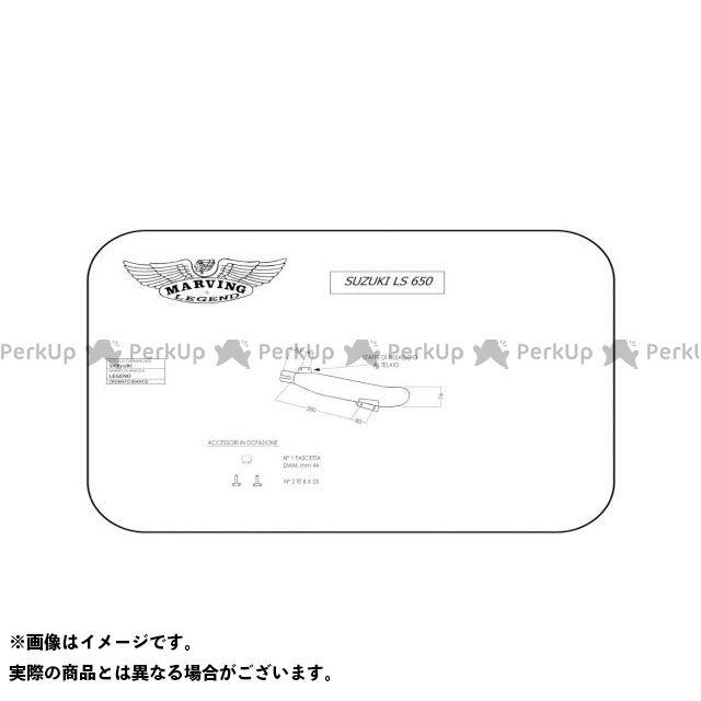 Marving その他のモデル マフラー本体 マービング マフラー Legend クロム for Suzuki LS 650 CUSTOM (86-) マービング
