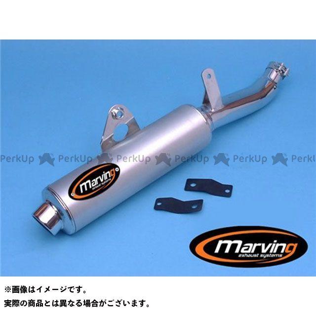 【エントリーで最大P21倍】Marving DR750S マフラー本体 マービング マフラー Amacal 100 クロム + アルミニウム - EU公道走行認可 for Suzuki DR 750/800 BIG 88 マービング