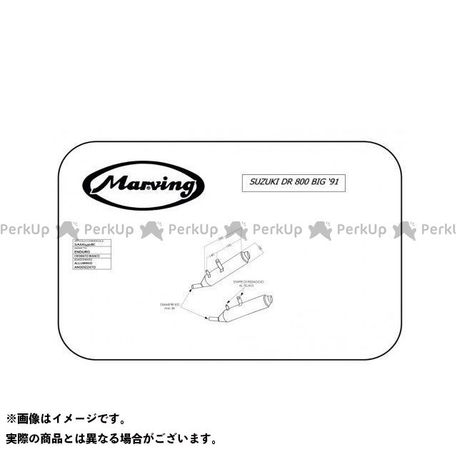 【エントリーで最大P21倍】Marving DR800S マフラー本体 マービング デュアルマフラー Amacal 100 クロム + アルミニウム - EU公道走行認可 for Suzuki DR 800 BIG 91 マービング