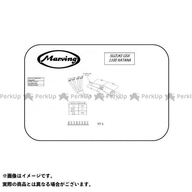 【エントリーで最大P21倍】Marving GSX1100Sカタナ マフラー本体 マービング フルシステム 4/1 Master ブラック for Suzuki GSX 1100 KATANA マービング
