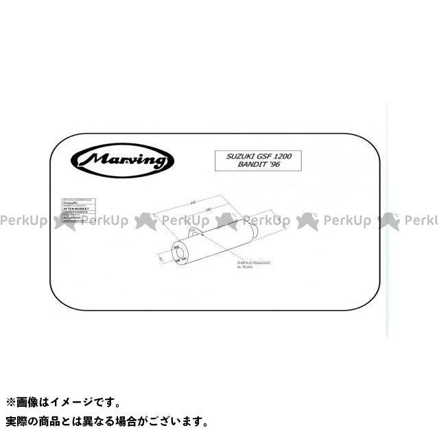 Marving バンディット1200 マフラー本体 マービング マフラー Cylindrical 114 クロム + アルミニウム - EU公道走行認可 for Suzuki 1200 BANDIT (96-9 マービング