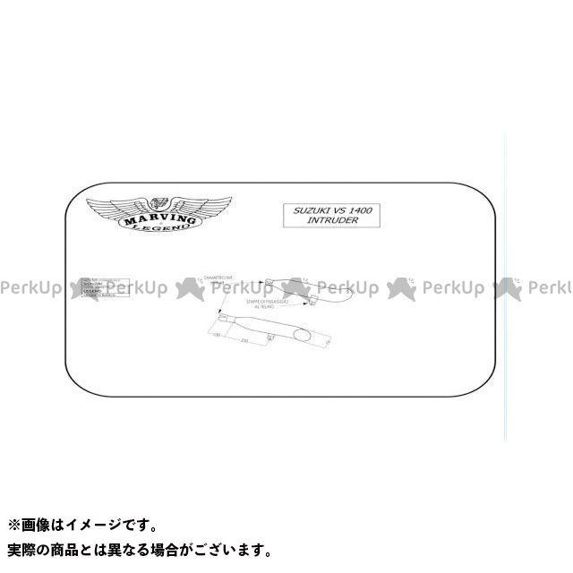 【エントリーで最大P23倍】Marving イントルーダー1400 マフラー本体 マービング デュアルマフラー Legend クロム for Suzuki VS 1400 INTRUDER (94-) マービング