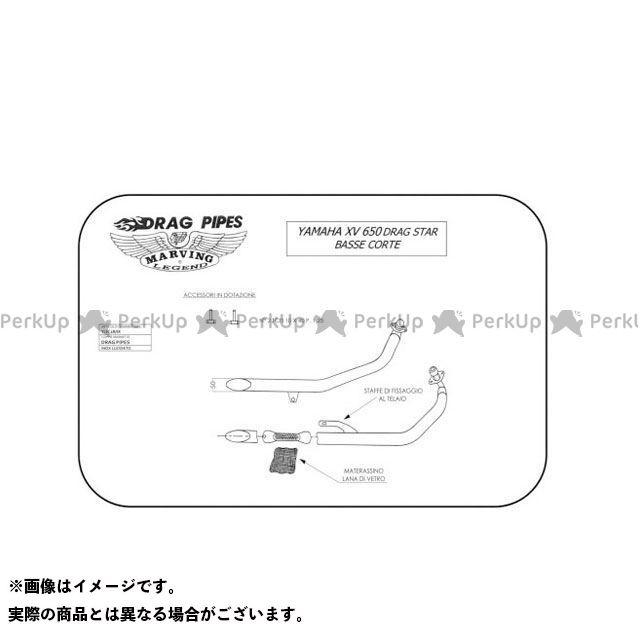Marving ドラッグスター650 マフラー本体 マービング フルシステム Drag pipes low short ステンレススチール 50 for Yamaha XVS 650 DRAG STAR (97-  マービング