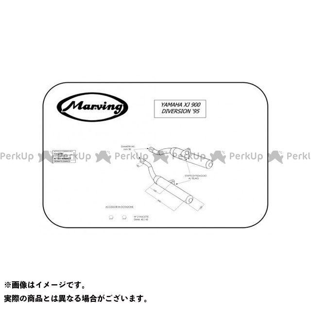 【エントリーで最大P23倍】Marving XJ900S ディバージョン マフラー本体 マービング デュアルマフラー Cylindrical 100 クロム - EU公道走行認可 for Yamaha XJ 900 DIVERSION 95 マービング