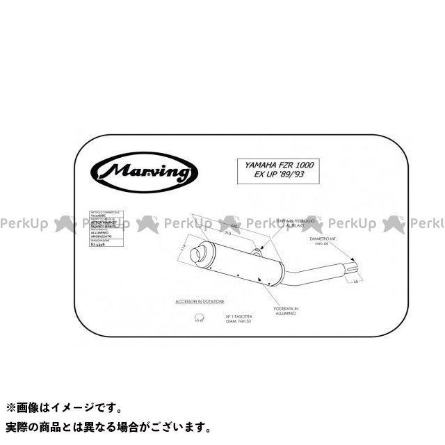 Marving FZR1000 マフラー本体 マービング マフラー Cylindrical 114 クロム + アルミニウム - EU公道走行認可 for Yamaha FZR 1000 EX-UP (89 マービング