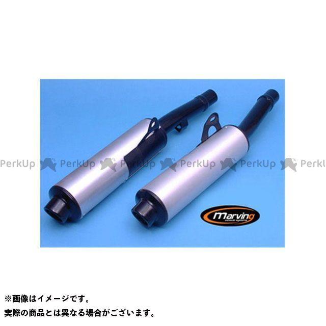 Marving ZZR600 マフラー本体 マービング デュアルマフラー Cylindrical 100 ブラック + アルミニウム - EU公道走行認可 for Kawasaki ZZR 600 (90 マービング