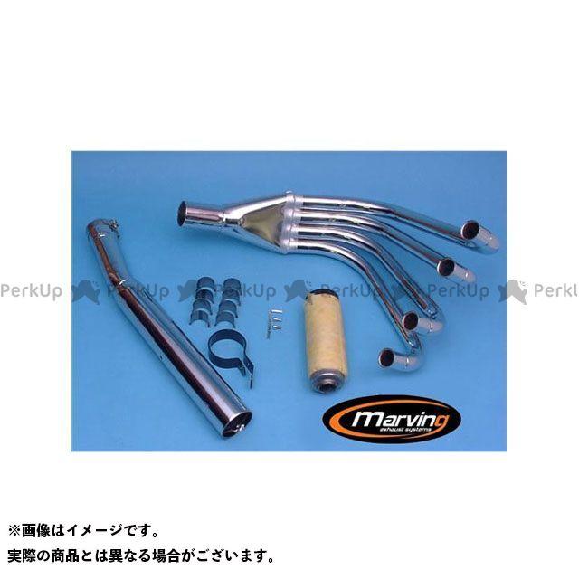 【エントリーで最大P23倍】Marving Z650 マフラー本体 マービング フルシステム 4/1 レーシング クロム for Kawasaki Z 650/650 F マービング
