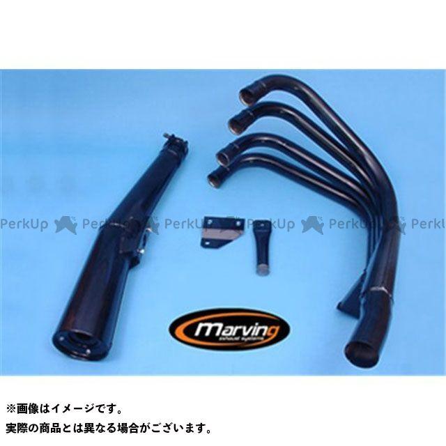 【エントリーで最大P21倍】Marving Z1000R マフラー本体 マービング フルシステム 4/1 Master ブラック マービング