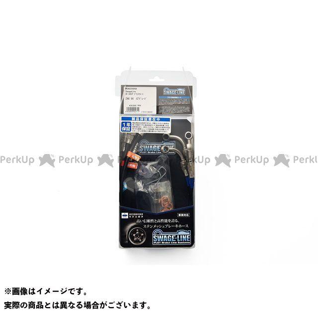 SWAGE-LINE ブレーキ ホースキット PD/E/F4.6.8 デリカ スペースギア ホースカラー:ブラック スウェッジライン
