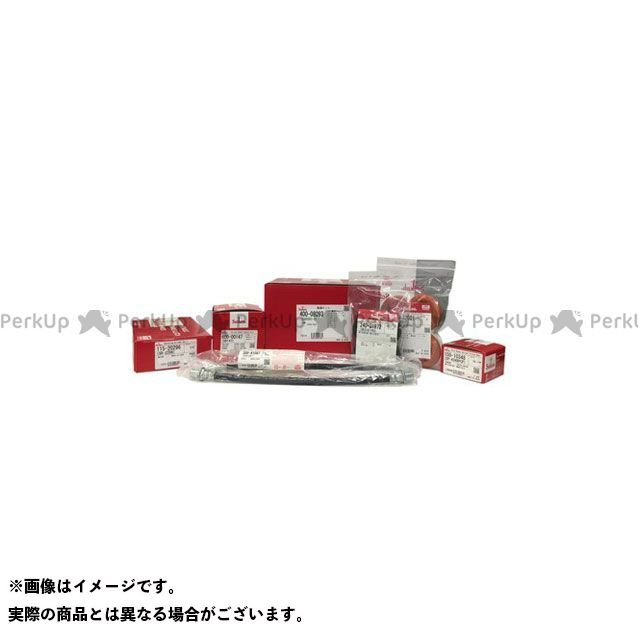 【エントリーで更にP5倍】Seiken 駆動系 410-03345 (SA3345W) 整備キット Seiken