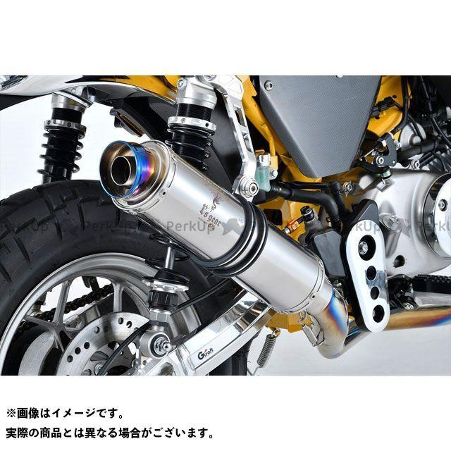【エントリーで最大P21倍】ジークラフト モンキー125 マフラー本体 G'craft×r's gear ワイバンクラシックマフラー(チタンポリッシュ) Gクラフト