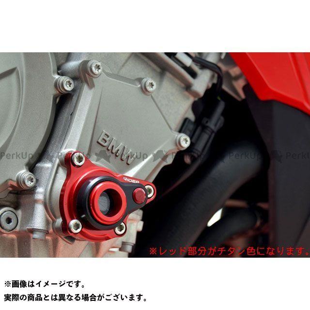 RIDEA スライダー類 エンジンプロテクター 右側(チタン) リデア