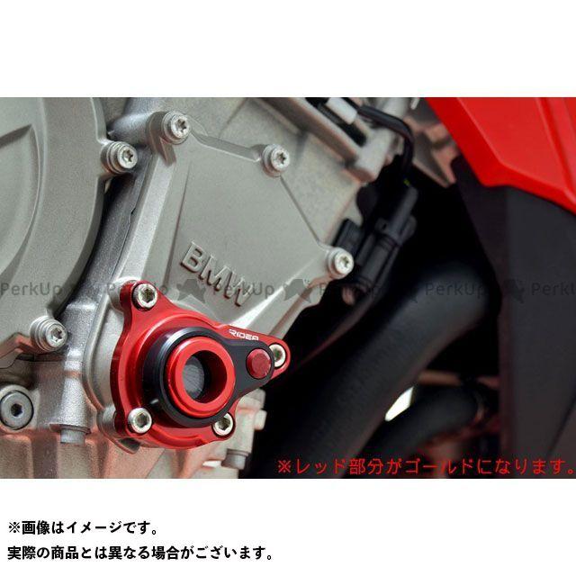 RIDEA スライダー類 エンジンプロテクター 右側(ゴールド) リデア