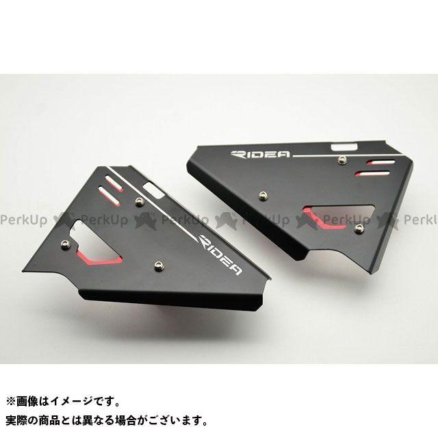 【特価品】RIDEA カウル・エアロ アルミサイドカバー 左右セット(レッド) リデア